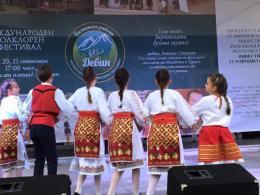 "Фестивал ""Балкански ритми"""