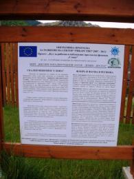Табела с информация за изпълнения проект