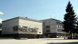 Музеен информационен център в гр. Батак